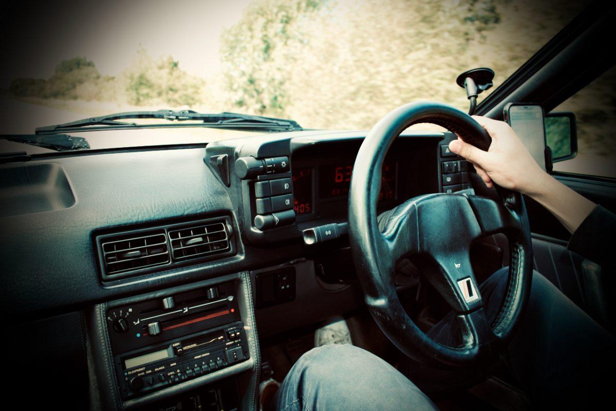 Audi retro interior