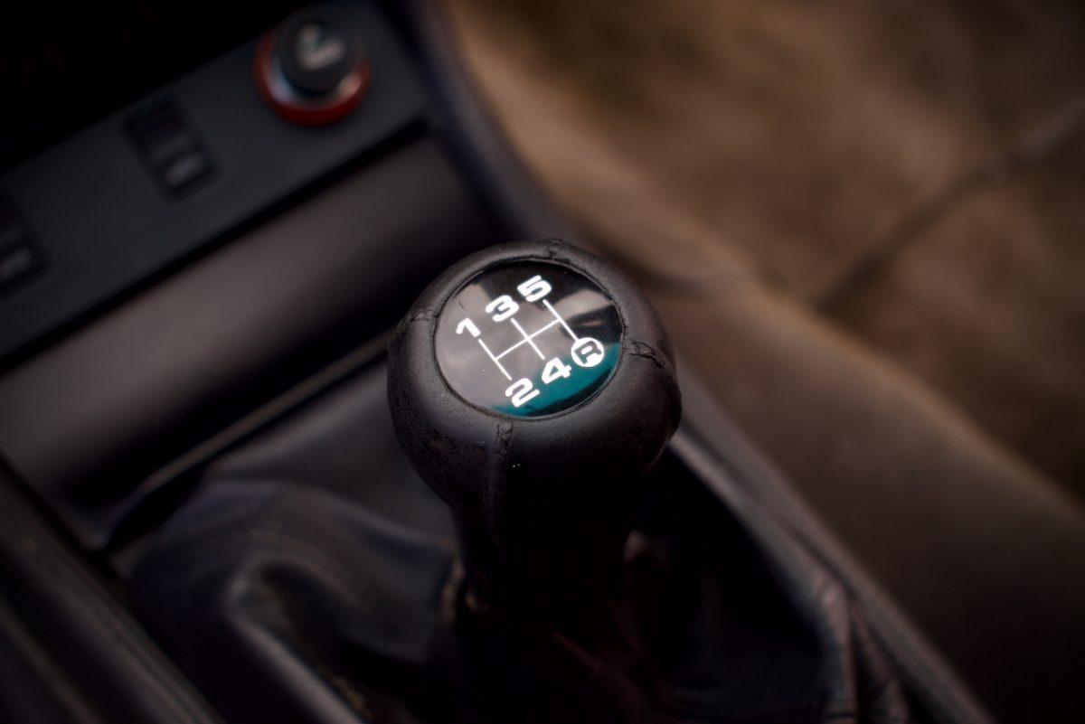 Audi gear lever